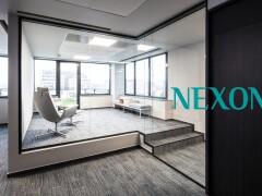 NEXON új irodaháza