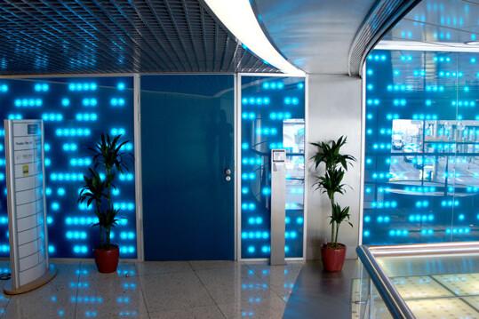 R70 Business Center